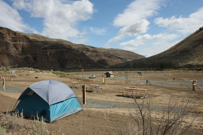 Hiker-biker camp